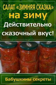 Food And Drink, Cooking Recipes, Backyard, Drinks, Pickling, Salads, Drinking, Patio, Beverages