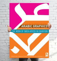 arabic_poster_design_atrissi_typography