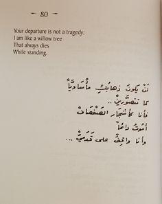 love promise poem by nizar qabbani - Google Search