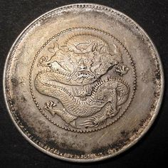 #Chinese silver dragon half dollar emperor guangxu #1875-1908 yunnan #province ,  View more on the LINK: http://www.zeppy.io/product/gb/2/252449704105/