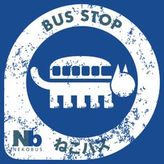 """Neko Bus Stop"" T-Shirts & Hoodies by JASONCRYER 
