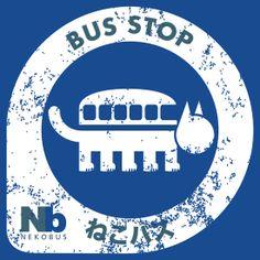 """Neko Bus Stop"" T-Shirts & Hoodies by JASONCRYER   Redbubble"