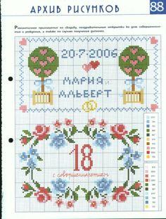 Gallery.ru / Фото #127 - архив рисунков 2 - logopedd