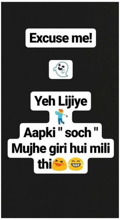 Funny Friendship Quotes, Funny Quotes In Hindi, Funny Attitude Quotes, Cute Funny Quotes, Some Funny Jokes, Bff Quotes, Badass Quotes, Sarcastic Quotes, Jokes Quotes