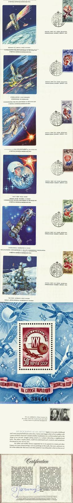 USSR - All contents of The Franklin Philatelic Society Bound Collector's Signed Limited Edition ( of the Official Collection of First Day Covers Commemorating the Anniversary of the Space Age. First Day Covers, Space Age, 20th Anniversary, Contents, Postage Stamps, Collection, 20th Birthday, Stamps