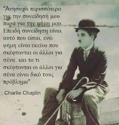 Wise Man Quotes, Smart Quotes, Clever Quotes, Men Quotes, Life Quotes, Charlie Chaplin, Religion Quotes, Greek Words, Greek Quotes
