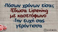 Funny Quotes, Jokes, Funny Things, Greek, Decor, Funny Phrases, Funny Stuff, Decoration, Husky Jokes