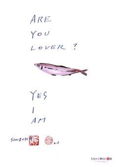 Japanese Poster: Are You Lover? Keisuke Nagatomo. 2004 - Gurafiku: Japanese Graphic Design