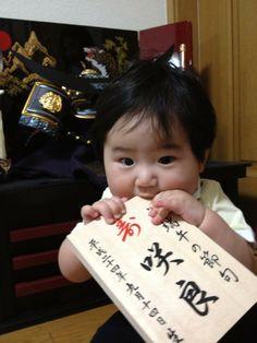 1st 節句