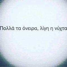 Πολύ λίγη! Moon Quotes, Wisdom Quotes, Life Quotes, Favorite Quotes, Best Quotes, Love Actually, Live Laugh Love, Greek Quotes, Quote Posters