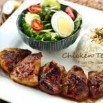 Chicken Teriyaki - AUTHENTIC!