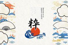 ↑クリックでダウンロードページへ和素材01はこちらから Vector Icons, Icon Set, Bullet, Japanese, Character, Japanese Language, Lettering, Icons