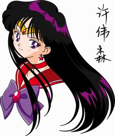 Sailor Mars Face Anime Style by xuweisen