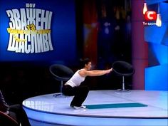 Утренняя гимнастика от Аниты Луценко, планка.wmv - YouTube