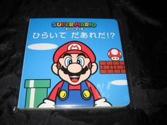 It's there I open Club Nintendo Super Mario ★!? _ Image 1