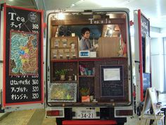 mobile catering Japan