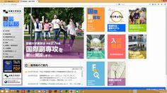 首都大学東京/国際副専攻公式WEBサイト http://www.mip.ic.tmu.ac.jp/