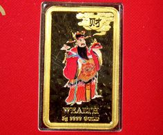 5 GRAMS GOLD CHINESE MYTHOLIGICAL CHARACTER WEALTH perth mint gold coin ,one ounce gold coin , lunar gold coins , australian gold coins., gold