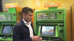 Рекорд за 1 день 8000$=570 000 тыс руб, вывод денег на карту сбербанк