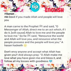 #sunan #teachings  A deed if you made, allah and people will love you