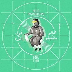 Moonless Night Drive by Hello Psychaleppo #Trip-Hop #Music https://playthemove.com/moonless-night-drive-by-hello-psychaleppo/