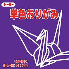 White 100 Sheets 15cm 2 Set x Toyo Origami Paper Single Color