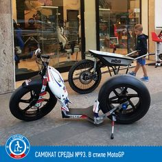 3 Wheel Electric Bike, Electric Scooter, Scooter Bike, Kick Scooter, Bike Rollers, Montain Bike, Bike Style, Mini Bike, Bicycle Design