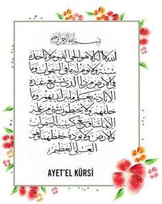 Ayatul Kursi, Dinning Table, Eid, Islamic, Label, Bullet Journal, Wall Decor, Stickers, Flowers
