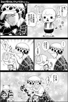 One Piece Ep, One Piece Comic, One Piece World, One Piece Images, One Piece Pictures, One Piece Fanart, One Piece Anime, One Piece Funny Moments, One Piece Chopper