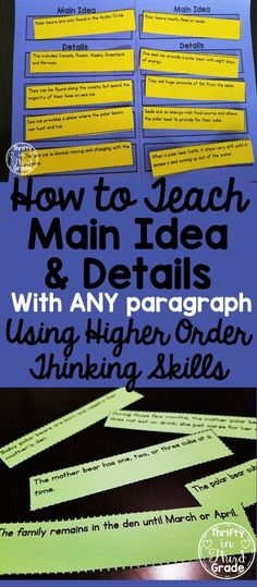 Main Idea and Details Sentence Sort Teach main idea and details to your students using any paragraph. This activity uses higher order thinking skills and requires students to defend their answer. Reading Lessons, Reading Resources, Reading Strategies, Reading Skills, Teaching Reading, Reading Comprehension, Guided Reading, Comprehension Strategies, Reading Activities