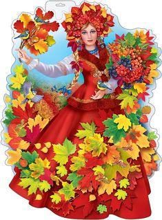 Art For Kids, Crafts For Kids, Lantern Tattoo, Fall Clip Art, Ukrainian Art, Decoupage Vintage, Harvest Season, Simple Pictures, Fairy Princesses