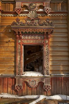 Russian wooden window frame