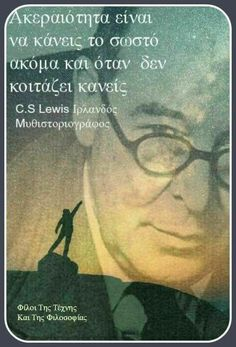 Wise Man Quotes, Men Quotes, Love Quotes, Inspirational Quotes, Big Words, Greek Words, Cs Lewis, Special Quotes, Greek Quotes