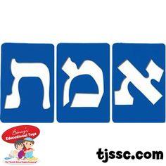 Hebrew alphabet stencils