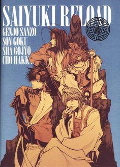 Siyuki Reload #SAIYUKI #comics