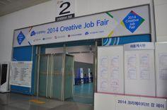 [5/27] 2014 Creative Job Fair는 서울시 우수 중소기업인 '하이서울 브랜드' 가 함께 모여 '인력부족'과 '청년구직난'을 동.시.에 해결하기 위하여 개최되었습니다!