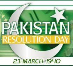 Beautiful SMS Messages for March Pakistan Resolution day Pakistan Map, History Of Pakistan, Pakistan Army, Pakistan Independence Day, Happy Independence Day, Pakistan Day 23 March, Essay On Republic Day, 14 August Wallpapers, Pakistan Resolution Day
