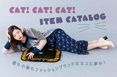 【装苑10月号連動:CAT! CAT! CAT!  ITEM CATALOG 服も小物もファッションブランドはネコに夢中!】  『装苑』10月号特集「FASHION & CULTURE きになること100」のp35-37「服も小物もファッションブランドはネコに夢中!」が好評につき、装苑ONLINEでもネコのアイテムカタログ第2弾をお届け!2016-'17秋冬シーズンはたくさんのブランドがネコにラブコール♡ いつでも持っていたいデイリーユースできるものからインパクト大のアイテムまで、様々な表情で魅せるネコのアイテムを手に入れて。  http://soen.tokyo/fashion/feature/soen160908.html