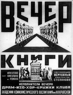 Photomontage poster for 'An Evening of the Book', 1924, with costume designs by Varvara Stepanova.