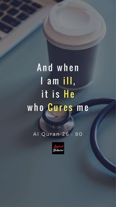 And when I'm ill, it is He who cures me – Al Quran 26 : 80 Imam Ali Quotes, Muslim Quotes, Religious Quotes, Islamic Quotes, Prophet Muhammad Quotes, Muslim Religion, Islam Muslim, Islam Quran, Islam Hadith
