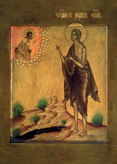 Information for the objective student of Russian, Greek, and Balkan icons Religious Icons, Religious Art, St Mary Of Egypt, Religious Experience, Russian Icons, Byzantine Icons, Orthodox Icons, Sacred Art, Christian Art
