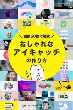 Web Design, Layout Design, Graphic Design, Pop Posters, Communication Design, Design Graphique, Blog Tips, Banner, Knowledge