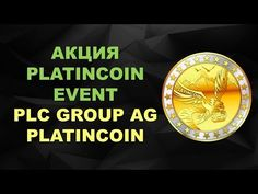 Акция Platincoin  Акция платинкоин PLC GROUP AG