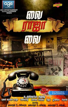 VAI RAJA VAI MOVIE PREVIEW,REVIEW & RATING