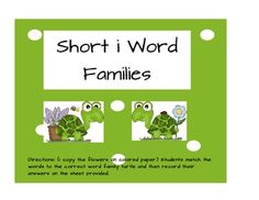 This activity includes four turtles (includes it, ill, in, ip) and 6 words from each word family.