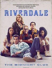 Riverdale Online Riverdale Movie, Riverdale Season 1, Riverdale 2017, Riverdale Poster, Riverdale Online, Lili Reinhart, Betty Cooper, Archie Comics, Midnight Club