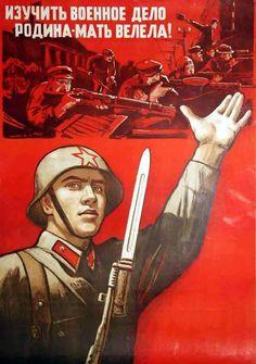 021_1941_Izuchit voennoe delo_V Ivanov.jpg (700×995)