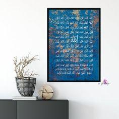 Islamische Wandbilder Bismillah Alhamdulillah | Etsy Ramadan Cards, Ramadan Greetings, Eid Cards, Islamic Quotes, Islamic Posters, Islamic Decor, Islamic Wall Art, Allah, Alhamdulillah