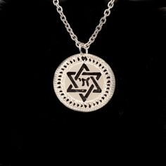 Hebrew jewelry chai jewelry Star of David Gold by KelkaJewelry, $52.00
