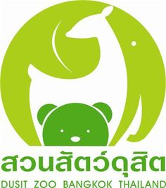 the 142 best zoo aquarium logos graphics images on pinterest